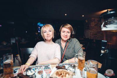 Владимир Кузьмин, 28 марта 2019 - Ресторан «Максимилианс» Тюмень - 29