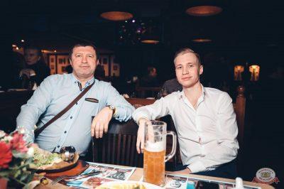Владимир Кузьмин, 28 марта 2019 - Ресторан «Максимилианс» Тюмень - 41
