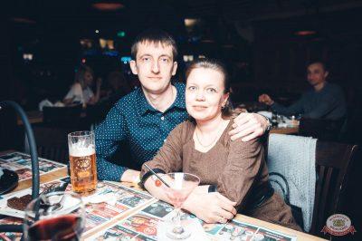 Владимир Кузьмин, 28 марта 2019 - Ресторан «Максимилианс» Тюмень - 48