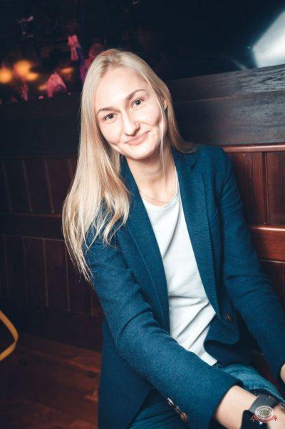 Владимир Кузьмин, 28 марта 2019 - Ресторан «Максимилианс» Тюмень - 49