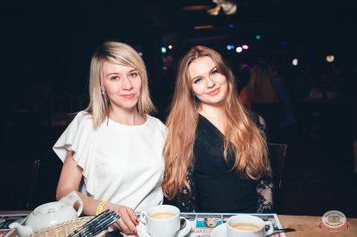 Владимир Кузьмин, 28 марта 2019 - Ресторан «Максимилианс» Тюмень - 50
