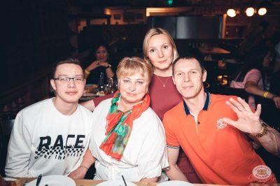 Владимир Кузьмин, 28 марта 2019 - Ресторан «Максимилианс» Тюмень - 51