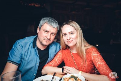 Владимир Кузьмин, 28 марта 2019 - Ресторан «Максимилианс» Тюмень - 52