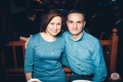 Владимир Кузьмин, 28 марта 2019 - Ресторан «Максимилианс» Тюмень - 54