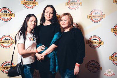 Света, 4 апреля 2019 - Ресторан «Максимилианс» Тюмень - 16