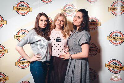 Света, 4 апреля 2019 - Ресторан «Максимилианс» Тюмень - 23
