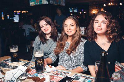 Света, 4 апреля 2019 - Ресторан «Максимилианс» Тюмень - 31