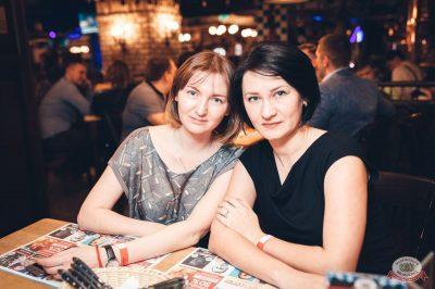 Света, 4 апреля 2019 - Ресторан «Максимилианс» Тюмень - 37