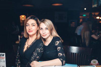 Света, 4 апреля 2019 - Ресторан «Максимилианс» Тюмень - 51