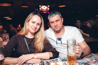 Света, 4 апреля 2019 - Ресторан «Максимилианс» Тюмень - 55