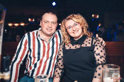 Света, 4 апреля 2019 - Ресторан «Максимилианс» Тюмень - 60