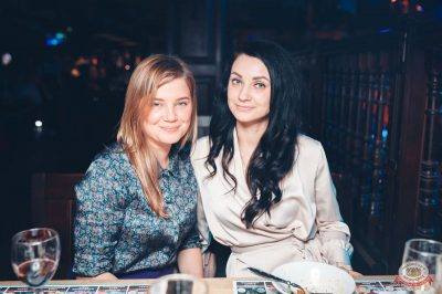 Света, 4 апреля 2019 - Ресторан «Максимилианс» Тюмень - 62