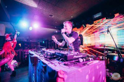 «Дыхание ночи»: Dj Denis Rublev, 6 апреля 2019 - Ресторан «Максимилианс» Тюмень - 10