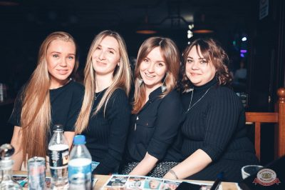 «Дыхание ночи»: Dj Denis Rublev, 6 апреля 2019 - Ресторан «Максимилианс» Тюмень - 12