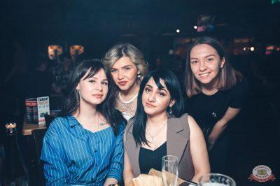 «Дыхание ночи»: Dj Denis Rublev, 6 апреля 2019 - Ресторан «Максимилианс» Тюмень - 15