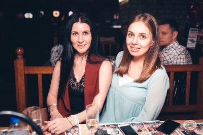 «Дыхание ночи»: Dj Denis Rublev, 6 апреля 2019 - Ресторан «Максимилианс» Тюмень - 16