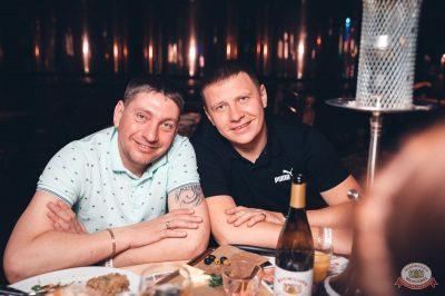 «Дыхание ночи»: Dj Denis Rublev, 6 апреля 2019 - Ресторан «Максимилианс» Тюмень - 18