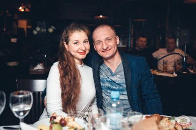 «Дыхание ночи»: Dj Denis Rublev, 6 апреля 2019 - Ресторан «Максимилианс» Тюмень - 21