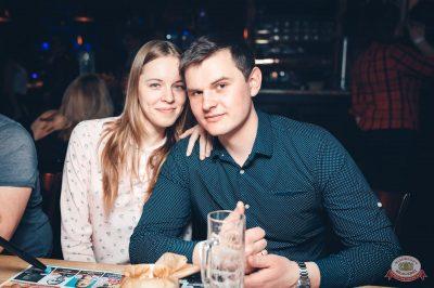 «Дыхание ночи»: Dj Denis Rublev, 6 апреля 2019 - Ресторан «Максимилианс» Тюмень - 24