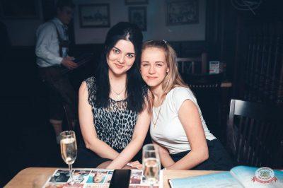 «Дыхание ночи»: Dj Denis Rublev, 6 апреля 2019 - Ресторан «Максимилианс» Тюмень - 26