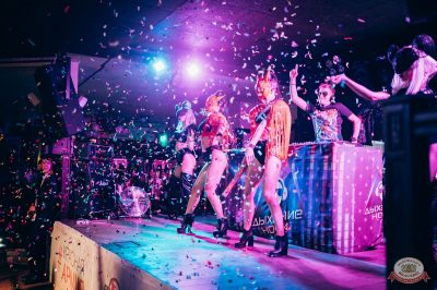 «Дыхание ночи»: Dj Denis Rublev, 6 апреля 2019 - Ресторан «Максимилианс» Тюмень - 3