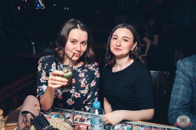 «Дыхание ночи»: Dj Denis Rublev, 6 апреля 2019 - Ресторан «Максимилианс» Тюмень - 30