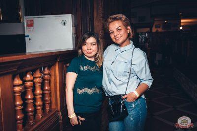 «Дыхание ночи»: Dj Denis Rublev, 6 апреля 2019 - Ресторан «Максимилианс» Тюмень - 35