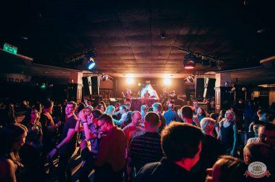 «Дыхание ночи»: Dj Denis Rublev, 6 апреля 2019 - Ресторан «Максимилианс» Тюмень - 8