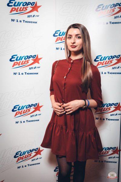 Artik & Asti, 11 апреля 2019 - Ресторан «Максимилианс» Тюмень - 14