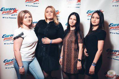 Artik & Asti, 11 апреля 2019 - Ресторан «Максимилианс» Тюмень - 16