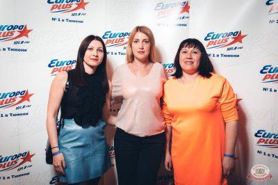 Artik & Asti, 11 апреля 2019 - Ресторан «Максимилианс» Тюмень - 17