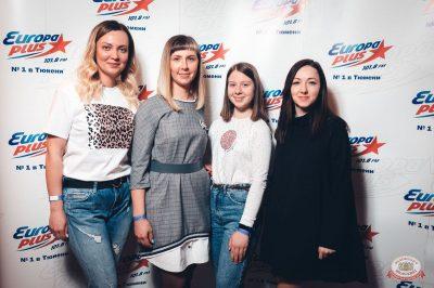 Artik & Asti, 11 апреля 2019 - Ресторан «Максимилианс» Тюмень - 18