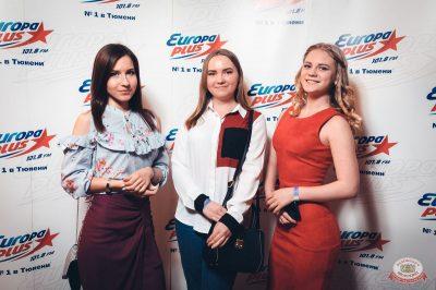Artik & Asti, 11 апреля 2019 - Ресторан «Максимилианс» Тюмень - 23