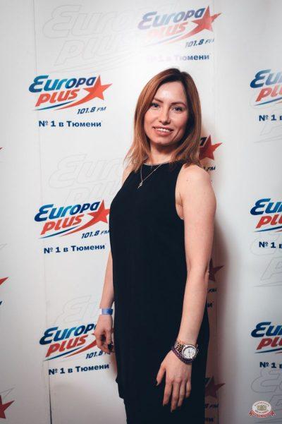Artik & Asti, 11 апреля 2019 - Ресторан «Максимилианс» Тюмень - 24