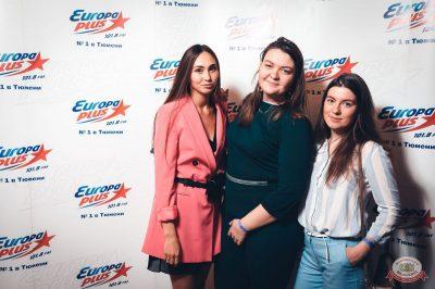 Artik & Asti, 11 апреля 2019 - Ресторан «Максимилианс» Тюмень - 30