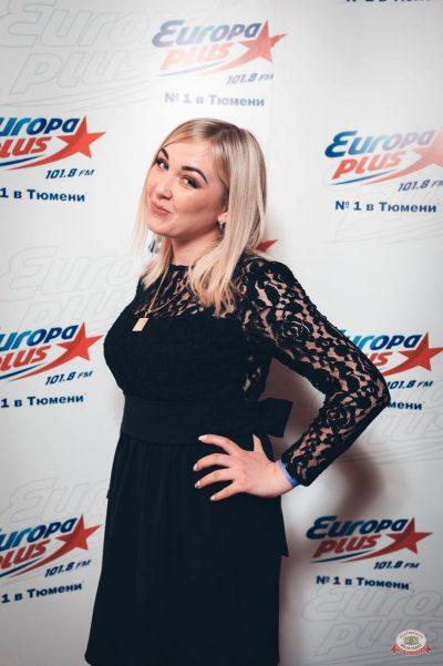 Artik & Asti, 11 апреля 2019 - Ресторан «Максимилианс» Тюмень - 35