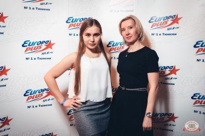Artik & Asti, 11 апреля 2019 - Ресторан «Максимилианс» Тюмень - 38