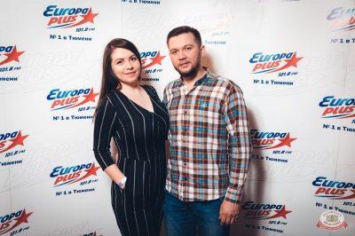 Artik & Asti, 11 апреля 2019 - Ресторан «Максимилианс» Тюмень - 39