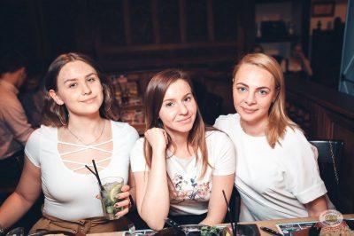 Artik & Asti, 11 апреля 2019 - Ресторан «Максимилианс» Тюмень - 44