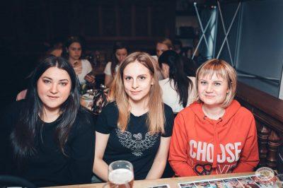 Artik & Asti, 11 апреля 2019 - Ресторан «Максимилианс» Тюмень - 45