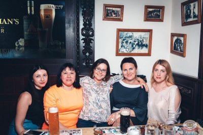 Artik & Asti, 11 апреля 2019 - Ресторан «Максимилианс» Тюмень - 47