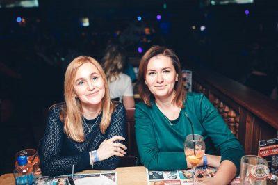 Artik & Asti, 11 апреля 2019 - Ресторан «Максимилианс» Тюмень - 51