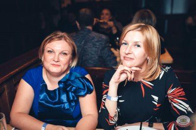 Artik & Asti, 11 апреля 2019 - Ресторан «Максимилианс» Тюмень - 52