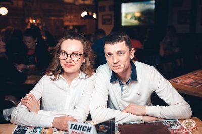 Artik & Asti, 11 апреля 2019 - Ресторан «Максимилианс» Тюмень - 53