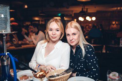 Artik & Asti, 11 апреля 2019 - Ресторан «Максимилианс» Тюмень - 56