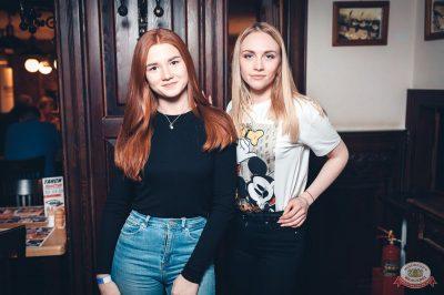 Artik & Asti, 11 апреля 2019 - Ресторан «Максимилианс» Тюмень - 57
