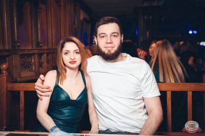Artik & Asti, 11 апреля 2019 - Ресторан «Максимилианс» Тюмень - 58