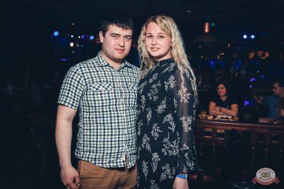 Artik & Asti, 11 апреля 2019 - Ресторан «Максимилианс» Тюмень - 63