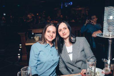 Artik & Asti, 11 апреля 2019 - Ресторан «Максимилианс» Тюмень - 64