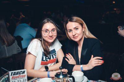 Artik & Asti, 11 апреля 2019 - Ресторан «Максимилианс» Тюмень - 67